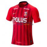 Camiseta Urawa Red Diamonds Primera Equipacion 2019